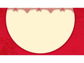 红色古典图案装饰的新年PPT背景图片