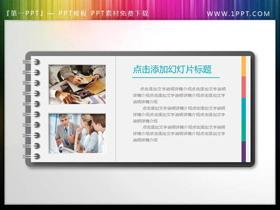 微立体PPT文本框素材