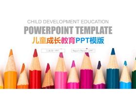 彩色铅笔头背景的成长教育PPT模板