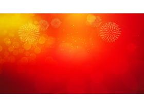 三张红色礼花新年PPT背景图片