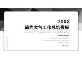 灰色简洁工作总结PPT中国嘻哈tt娱乐平台