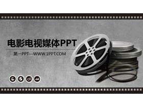 陈旧电影胶片背景影视传媒平安彩票官网