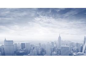 蓝色单色城市app自助领取彩金38PPT背景图片
