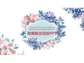 复古艺术水彩花卉PPT模板