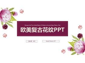 清新复古花卉背景的工作汇报PPT模板