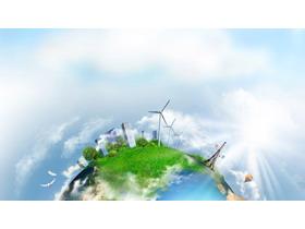 两张绿色地球环保主题PPT背景图片