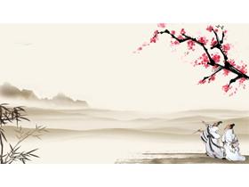 十张古典水墨中国风PPT背景图片