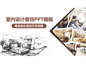室内装修设计平安彩票官方开奖网