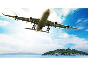 蓝天白云飞机PPT背景图片