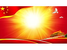 五张红色精致党政PPT背景图片