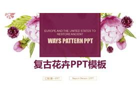 红色复古花卉背景的艺术设计PPT模板