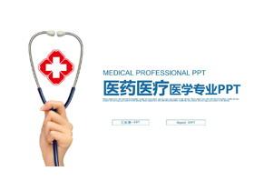 手拿听诊器背景的医院医生PPT模板
