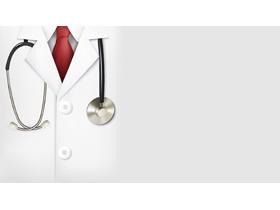 医生听诊器PPT背景图片