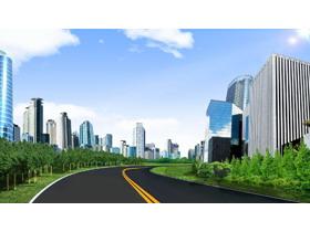 城市建筑马路PPT背景图片