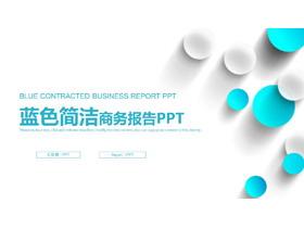 蓝色简洁工作汇报PPT模板