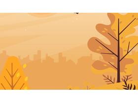 两张卡通树林PPT背景图片