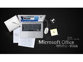 黑色办公桌面背景的商务PPT模板