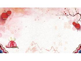 两张喜庆新年PPT背景图片