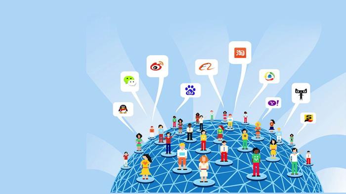 互联网应用PPT背景图片