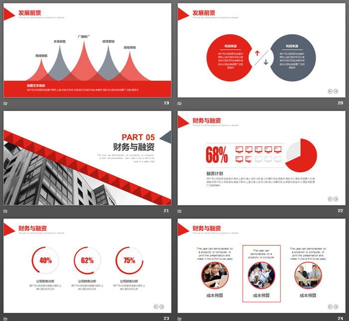 黑白建筑背景的商务PPT中国嘻哈tt娱乐平台