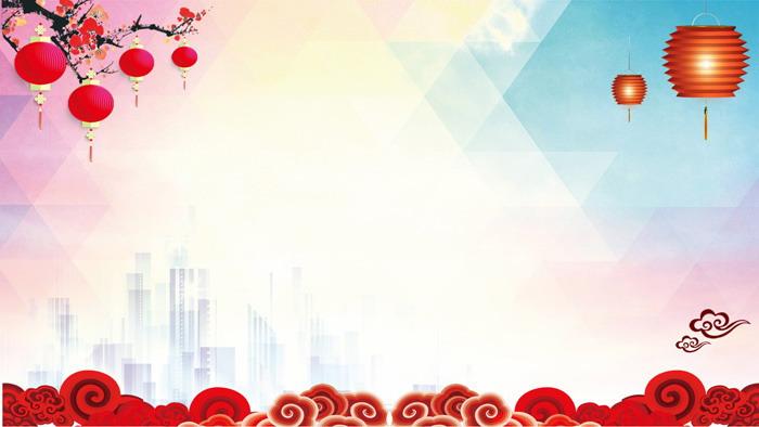 梅花灯笼祥云春节新年PPT背景图片