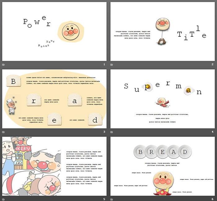 可爱《面包超人》PPT模板