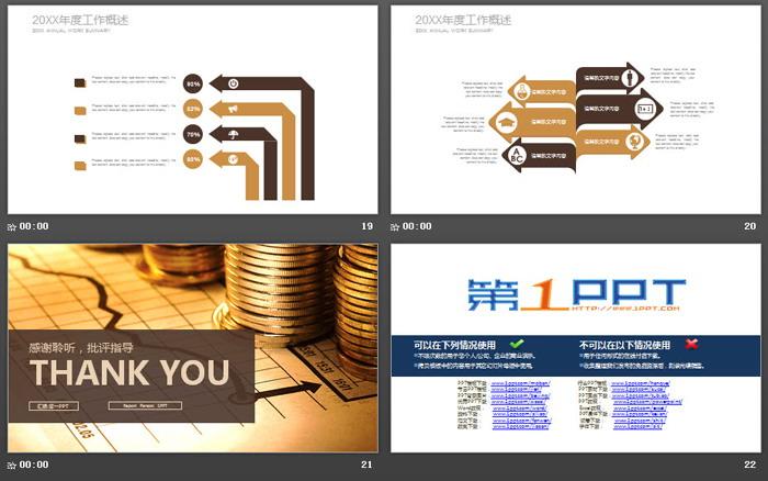 数据图表与硬币背景的金融投资平安彩票官方开奖网