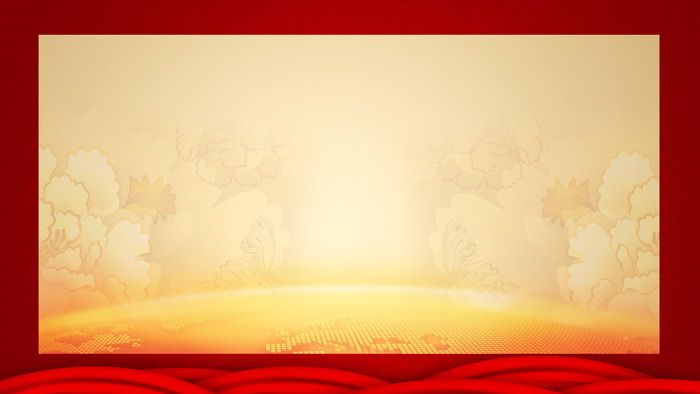 八张新年主题PPT背景图片