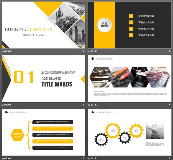 黄灰图片排版设计的欧美风格龙8官方网站