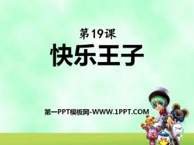 《快乐王子》PPT