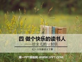 《做个快乐的读书人》PPT