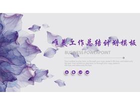 紫色唯美艺术风格工作总结平安彩票官方开奖网