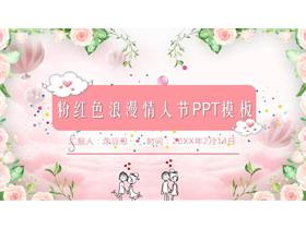 浪漫粉色花卉�b扮的情人�PPT模板