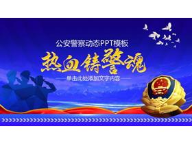 《热血铸警魂》PPT中国嘻哈tt娱乐平台