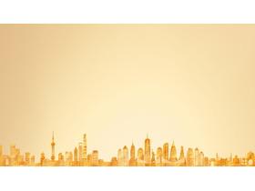 金色城市建筑剪影PPT背景图片