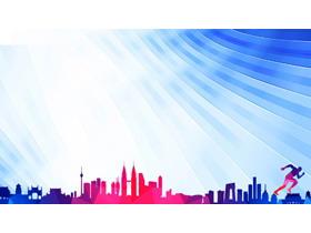 实用低平面城市剪影PPT背景图片