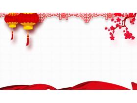 四张古典中国元素节日PPT背景图片
