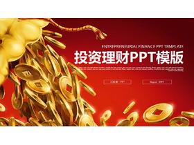 钱袋金币背景的金融理财投资PPT模板