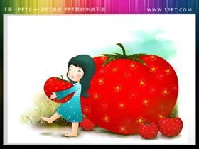 四张可爱小女孩PPT插图素材
