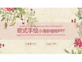 清新复古手绘风格艺术设计PPT中国嘻哈tt娱乐平台