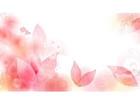 粉色唯美叶片PPT背景图片