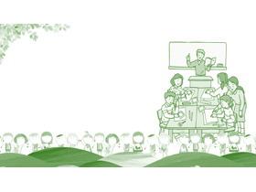 绿色手绘课堂PPT背景图片