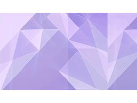 紫色低平面多�形PPT背景�D片