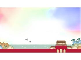 卡通古典建筑场景PPT背景图片