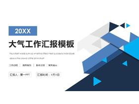 蓝色锐利多边形背景工作总结汇报平安彩票官方开奖网