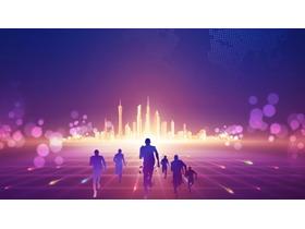 紫色抽象城市奔跑PPT背景�D片