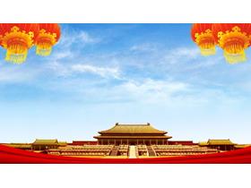 两张蓝天白云古app自助领取彩金38PPT背景图片