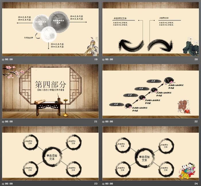 木纹讲桌背景的古典中国风龙8官方网站