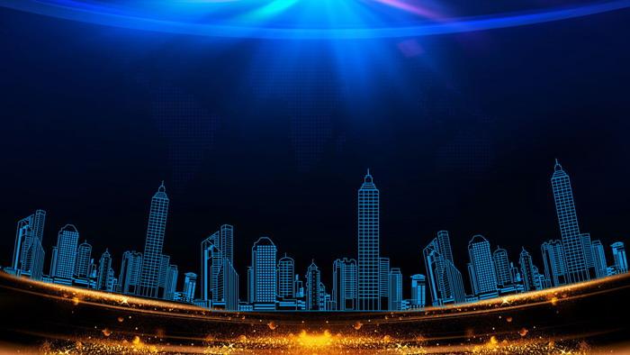 蓝色华丽星光城市PPT背景图片