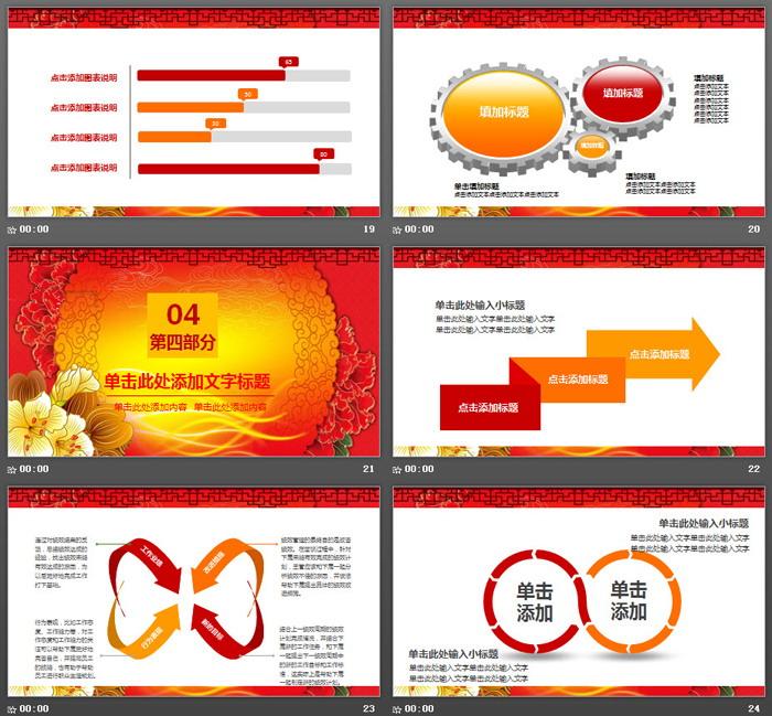 古典中国戏曲文化永利皇宫436.com